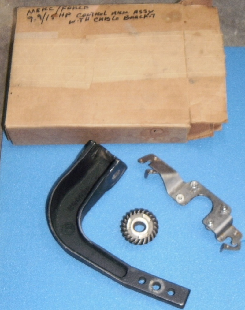 Steering arm kit for Merc or Force 9.9 to 15 hp a.JPG